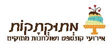 מתוקתקות – אירועי קונספט עסקיים ופרטיים Logo