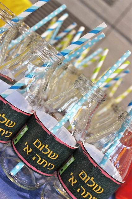 בקבוקים עם כיתוב שלום כיתה א